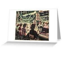 Building Tomorrow's Minds Today Greeting Card