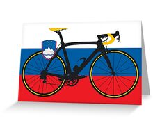 Bike Flag Slovenia (Big - Highlight) Greeting Card