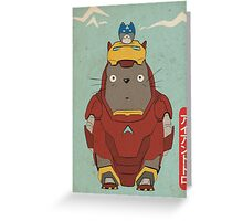 My Neighbour Iron Totoro Greeting Card