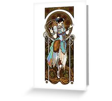 Strongest Woman in the World  (Art Nouveau China) Greeting Card