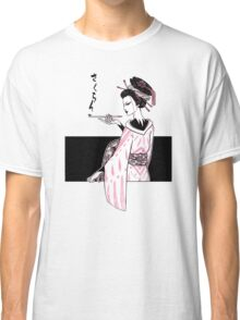 Oiran (White Version) Classic T-Shirt