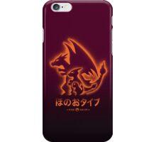 Mega Fire iPhone Case/Skin