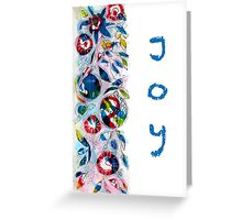 Christmas Garland Joy - Kerry Beazley Kaboom Art Greeting Card