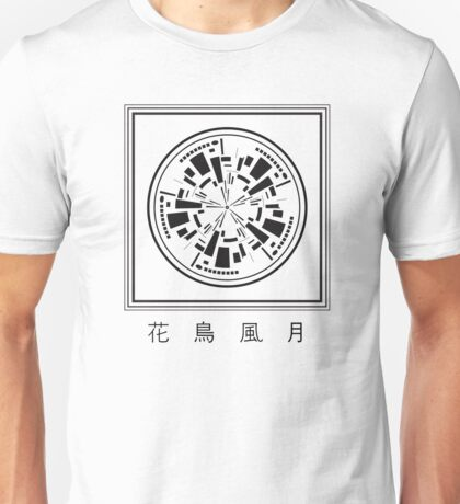 Circle Design No. 1 Unisex T-Shirt