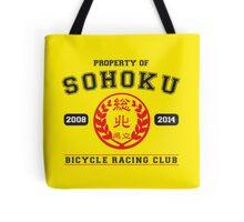 Team Sohoku Tote Bag