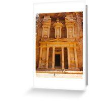 Petra / Jordan Greeting Card