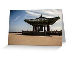 The Korean Friendship Bell Greeting Card