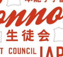 Honnouji Gakuen (Red) Sticker