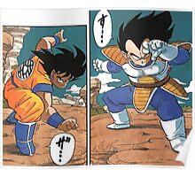 Goku Vs. Vegeta Poster