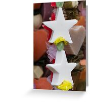 Christmas decorative star Greeting Card