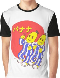 Bananas (Unofficial) Graphic T-Shirt