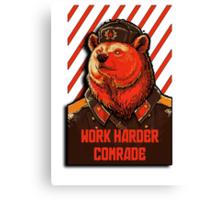 Vote Soviet bear - russian bear meme Canvas Print