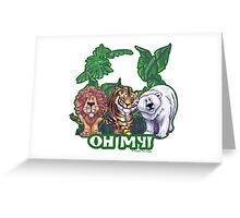 Lions Tiger and Bear Oh My Greeting Card