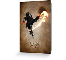 Get Bent :: Fire Greeting Card