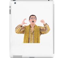 PPAP - PEN PINEAPPLE APPLE PEN - BEST MEME, DANK MEME, BEST SELLING, TOP SELLER, HIGH RESOLUTION! iPad Case/Skin