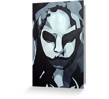 Sinister Zombie- Zombie Girl Painting  Greeting Card