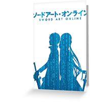 Sword Art Online - Fan Art Greeting Card