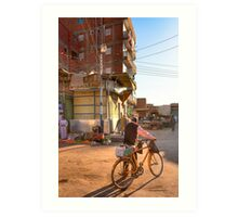Home Towns - Egyptian Village of Daraw Art Print