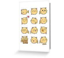 Fuzzballs Kawaii Cat! Greeting Card