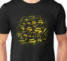 Durarara! Unisex T-Shirt