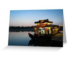 Beijing Boathouse Greeting Card