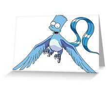 Barticuno Greeting Card