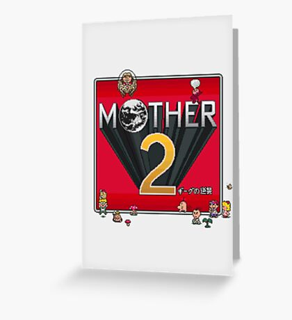 Alternative Mother 2 / Earthbound Title Screen Greeting Card