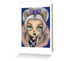 Raina Greeting Card