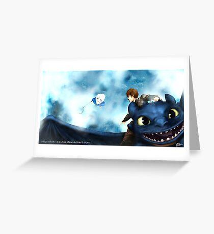 Wind, take us home - Hijack - Horizontal Greeting Card