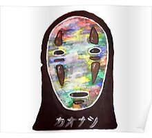 Spirited Away No Face! Kaonashi Poster