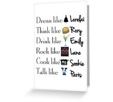 Gilmore girls- Best qualities Greeting Card