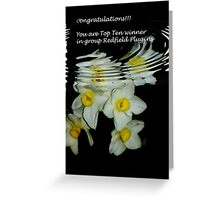banner for group redfield Greeting Card