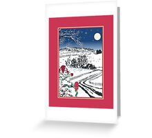 Silent Winter Night Silhouette Greeting Card