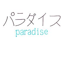 Paradise by charholt
