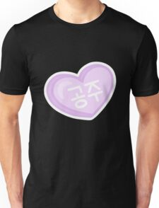 공주 - Princess Korean Heart Stickers - Hangul - Kpop Unisex T-Shirt