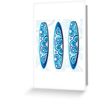 Surfboard, Surf, Surfing Greeting Card