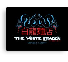 White Dragon - Noodle Bar (Cantonese Variant) Canvas Print