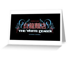 White Dragon - Noodle Bar (Cantonese Variant) Greeting Card