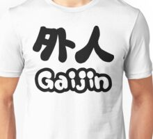 Gaijin 外人 | Kanji Nihongo Japanese Language Unisex T-Shirt