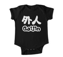Gaijin 外人 | Kanji Nihongo Japanese Language One Piece - Short Sleeve