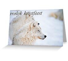 Arctic Wolf Christmas Card - Dutch - 11 Greeting Card