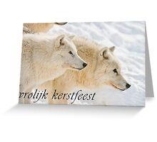 Arctic Wolf Christmas Card - Dutch - 13 Greeting Card
