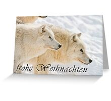 Arctic Wolf Christmas Card - German - 13 Greeting Card