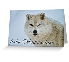 Arctic Wolf Christmas Card - German - 15 Greeting Card