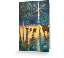 At The Oasis Greeting Card