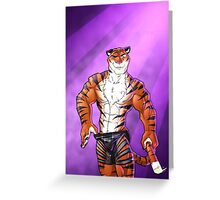 Dancing Tiger Greeting Card