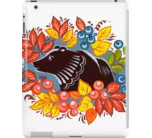 The Bear in autumn forest iPad Case/Skin