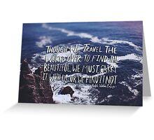 Emerson: Beautiful Greeting Card