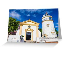 Macau light house Greeting Card