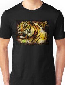 Tiger Artwork Wild Animal Kanji Tiger Unisex T-Shirt